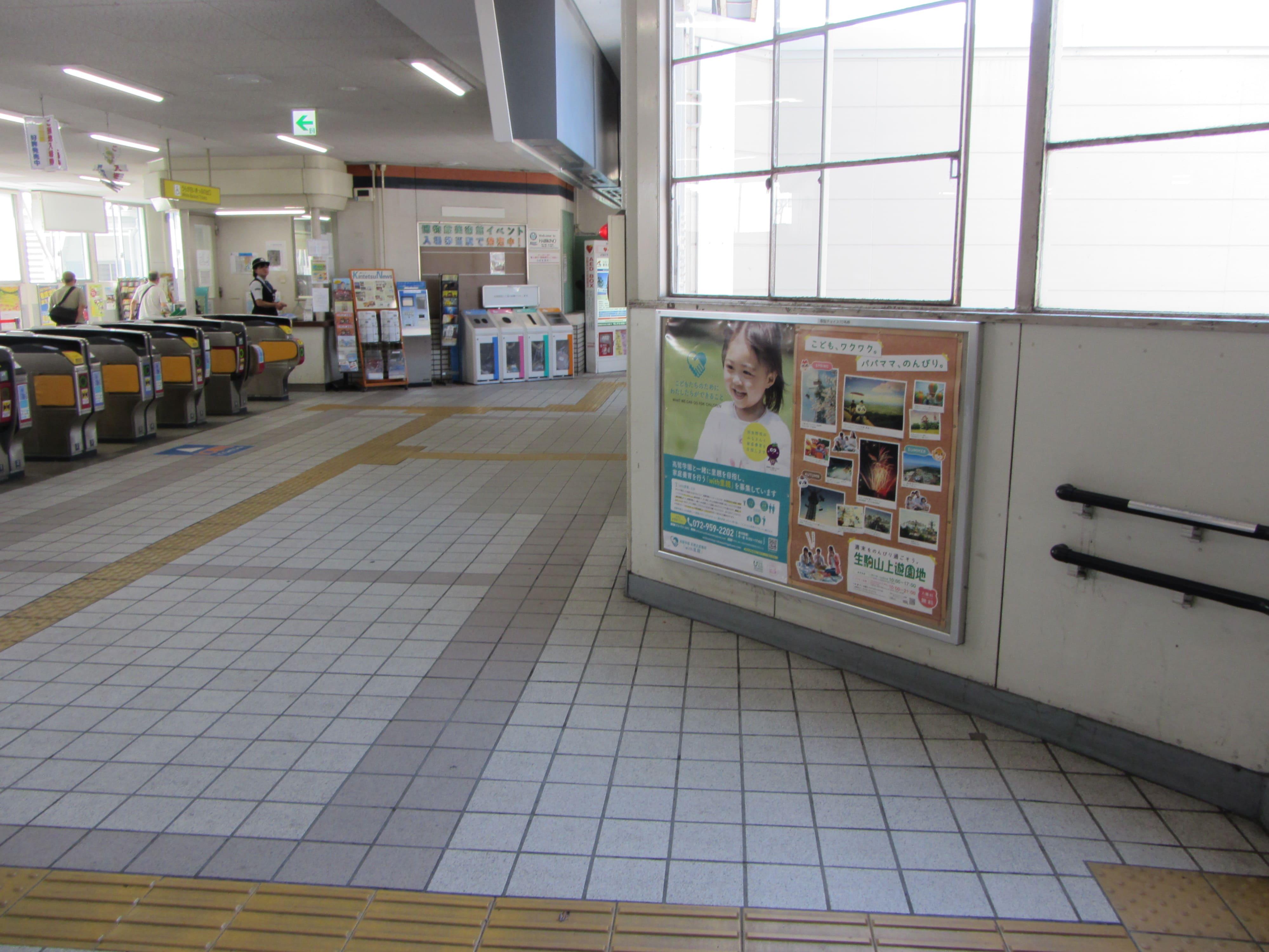 近鉄南大阪線 古市駅でポスター掲示をスタート!